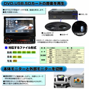 [フルセット]車載DVDプレイヤーインダッシュ7インチモニター+4x4フルセグチューナー+バックカメラセット/タッチパネル1DIN