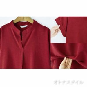 【ピンクM のみ1着 即納】Vネック ブラウス シャツ トップス 大きいサイズ レディース 半袖