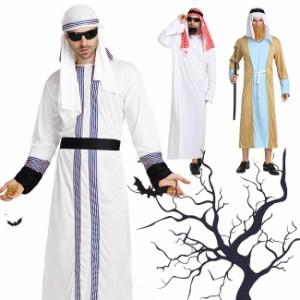 【タイムセール ポイント2倍】ハロウィン衣装 コスプレ 仮装 コスチューム 酋長 アラビア アラジン 男性 オールインワン セット キング