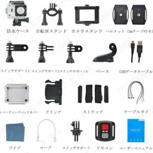 【送料無料】スポーツカメラ 新入荷 アクションカメラ ミニ 超小型 バイク・自転車用ドライブレコーダースポーツカメラ