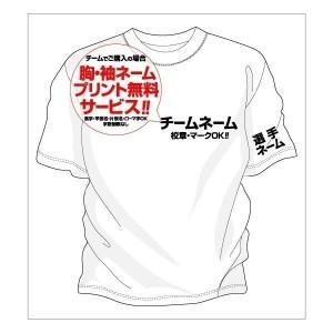 名入れ無料!チームtシャツ対応 ソフトボールtシャツ 「Miracle〜主役は私〜」
