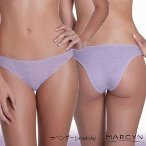 ブラジリアンショーツ MARCYN (マルシン)  402022