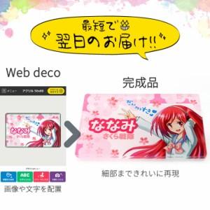 Web deco ネームプレート【長方形 25×70】自分でデザインしてそのまま商品に!!ウェブ上で簡単デザインシミュレーション