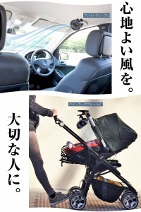 USB 扇風機 充電式 クリップ 卓上 2WAY 小型 ミニ ハンディ 車載 車用 ベビー カー用 チャイルドシート用 usbファン