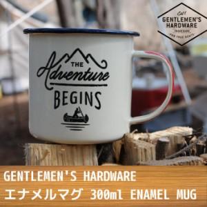 【2個以上送料無料】エナメル マグ マグカップ コーヒーカップ 琺瑯 ホーロー 食器 アウトドア キャンプ バーベキュー 300ml