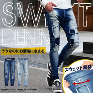 ジョガーパンツ メンズ パッチワーク デニム スウェットデニム スウェットパンツ スウェット カットデニム ジョガー スキニー trend_d