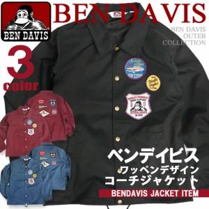 BEN DAVIS コーチジャケット ベンデイビス ジャケット BEN メンズ ワッペンコーチジャケット BEN-1078