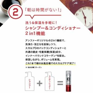 【炭酸シャンプー】スカルプD モーニング 炭酸ジェットスカルプシャンプー 朝シャンプー