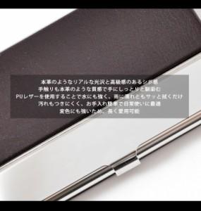 PUレザー ステンレス バイカラー 名刺入れ カードケース【名入れなし】メンズ レディース おしゃれ ビジネス 名刺 20枚 収納 スリム 薄型