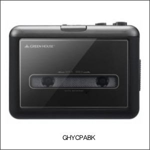 送料無料 GREEN HOUSE グリーンハウス カセットプレイヤー GHYCTABK ブラック カセットプレイヤー データ変換 プレーヤー
