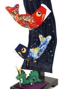 室内鯉のぼり 鯉の滝のぼり(小) 高さ66cm 五月人形 鯉幟 こいのぼり 鯉のぼり 室内