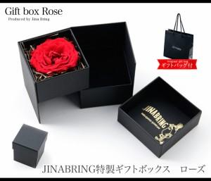 2段式 プリザーブドフラワー【送料無料】本物 薔薇 ギフトボックス アクセサリー プレゼント ボックス ギフトケース 記念日 誕生日/box