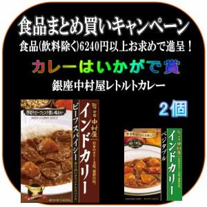 【6240円以上で景品ゲット】 日清食品 カップ麺 どん兵衛 ミニシリーズ 6種類×2個(12食) セット