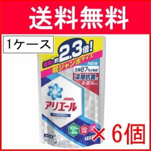 【送料無料】 アリエール イオンパワージェル サイエンスプラス つめかえ 超ジャンボ 1.62kg ×6個 (1ケース)