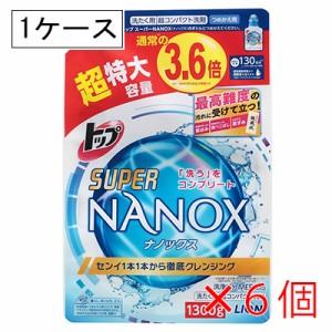 トップ スーパー NANOX (ナノックス) つめかえ用 超特大 1300g ×6個 (1ケース)
