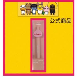 【送料無料・公式商品】 アピーチ ボールペン カカオフレンズ KAKAO FRIENDS 韓国雑貨 tq001-61