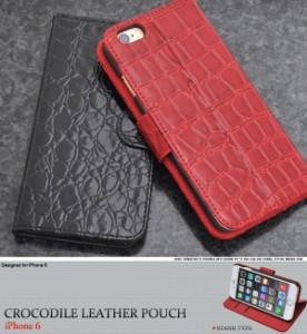 iPhone6/6S用 クロコダイルレザーデザインスタンドケースポーチ アイフォン6用 手帳型  SoftBank au docomo