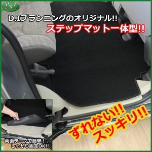 ホンダ N-BOX JF3 JF4 フロアマット カーマット DXシリーズ N-BOX CUSTOM  社外新品 自動車マット フロアシートカバー カー用品
