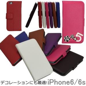 c6d34df4c3 iPhone6 iPhone6s ケース デコレーションに最適! 裏面マグネットベルト 無地デザイン 手帳型ケース【メール便送料無料】