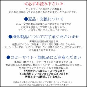 【送料無料】リルデココ パール 4段チェスト ≪メーカー直送品≫ ≪返品交換不可商品≫ [M便1/0]