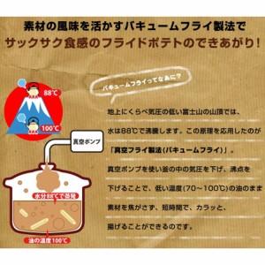 クーポン対象▼ 夏季限定 訳あり お菓子 2種から選べるじゃがスティック ゆず味 すだち味 200g 送料無料