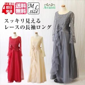 73f6e0d856705 ロングドレス260 演奏会やカラオケの袖付きドレス レースの長袖ロングドレス