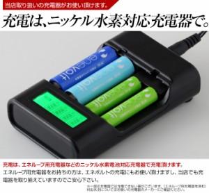 充電池 単3形 8本セット エネボルト enevolt 2100mah 送料無料 ケース付