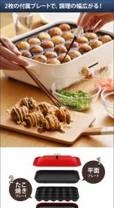 【送料無料】BRUNO ブルーノ コンパクトホットプレート BOE021 焼き肉 たこ焼き 電気プレート