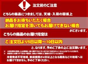 北海道 噴火湾鮮魚 ナメタカレイ 3kg(約10-15枚入) 送料無料 ※沖縄は送料別途加算 なめたカレイ なめたかれい