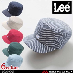 7b2d7700737627 Lee リー ワークキャップ 帽子 LCA99003 デニム ヒッコリー ストレッチ