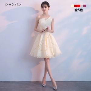 超可愛い パーティドレス ミニドレス ワンピース ショートスカート 全5色 結婚式 二次会 発表会 日常 オーダーサイズ可能 D125