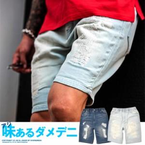 ハーフパンツ メンズ ショーツ ショートパンツ スウェットパンツ デニムパンツ クラッシュ ダメージ デニム スウェット trend_d