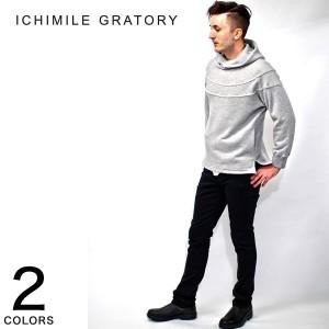 【SALE/セール】在庫処分 アウトレット パーカー メンズ グレー ICHIMILE GRATORY イチマイル グラトリー 201 韓国 ファッション おしゃ