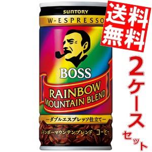 【送料無料】サントリー BOSS レインボーマウンテンブレンド 185g缶 60本 (30本×2ケース) [ボス][のしOK]big_dr