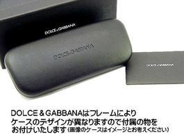 DOLCE&GABBANA ドルチェ&ガッパーナ クラシック メガネ セルフレーム DG3288F-642-50 クリア