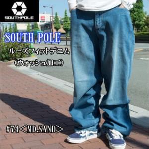SOUTH POLE(サウスポール)ストレートデニム ジーンズ メンズ 太めシルエット(ウォッシュ加工) 318014