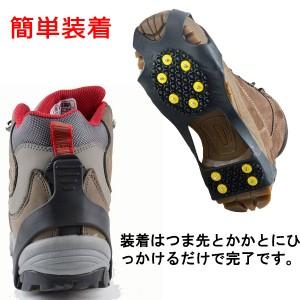 滑り止め スノースパイク アイゼン10本 靴底取り付け型 アイゼン 雪道滑らない メンズ レディース 子供用 送料無料