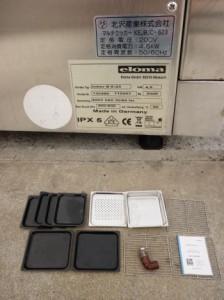 O▼北沢産業 マルチクッカー スチームコンベクションオーブン KEJB,C-623 (09862)
