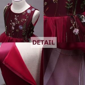 f4f982bcae65f  今買うと、手袋をプレゼント  子供ドレス フォーマル 結婚式 ピアノ発表会 キッズ 女の子 ワンピース ジュニア チュール ドレス