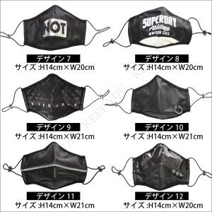 メール便送料無料 黒マスク ブラックマスク フェイスマスク フェイクレザー 15種類【パンク ロック コスプレ 合皮 仮面 PM2.5】=┃