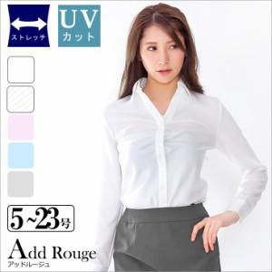 【メール便送料無料】レディースシャツ ブラウス オフィス スーツ インナー 白ブラウス 白シャツ