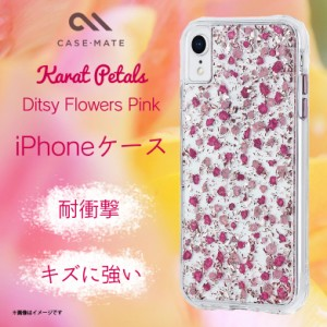 iPhone XR ハードケース CM037794 【9980】 押し花 純銀箔 ドライフラワー ワイヤレス充電対応 ピンク がうがうインターナショナル