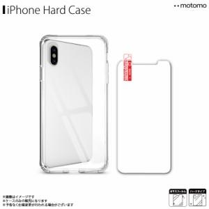 94a21f3250 iPhone XS Max ハードケース 【3123】背面ガラスケース クリアケース 強化ガラス 保護