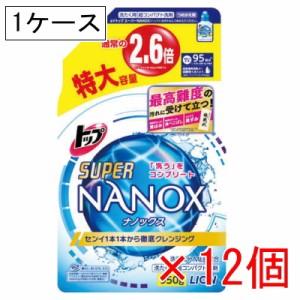 トップ スーパー NANOX (ナノックス) つめかえ用 特大 950g ×12個 (1ケース)