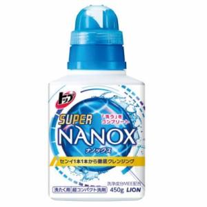 トップ スーパー NANOX (ナノックス) 本体 450g ×15個 (1ケース)