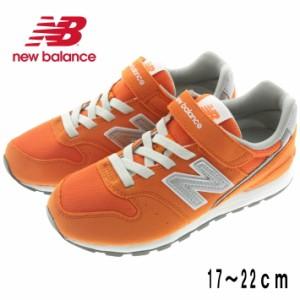 fae01675cfaac 子供 ニューバランス New balance スニーカー KV996 オレンジ ORY