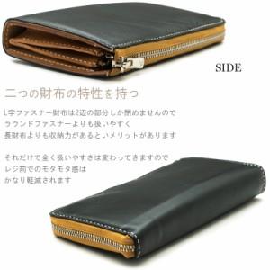 メルセデスベンツポルシェBMWクラシックレザー使用カリフォルニアxJAPAN本革ブランドニューアンティークNEW ANTIQUE L字ファスナー財布