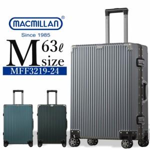 【アウトレット特別価格】 スーツケース キャリーケース キャリーバッグ フレーム Mサイズ TSA 8輪キャスター