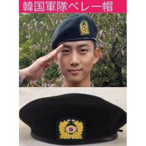 【送料無料】 韓国 軍隊 ベレー帽  2PM テギョン 韓流 グッズ lc001-4