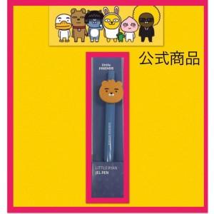 【送料無料・公式商品】 ライアン ボールペン カカオフレンズ KAKAO FRIENDS 韓国雑貨 tq001-11